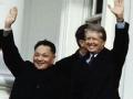 """1979中美建交 """"中国风""""席卷美国"""