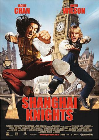 《上海正午2:上海骑士》海报