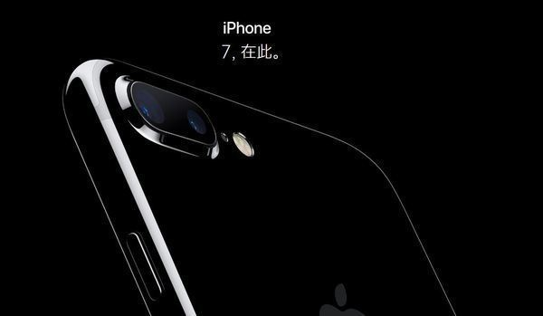 但是若是你想动手新款亮彩色iPhone你能够需求晓得这个细节:不管iPhone 7仍是iPhone 7Plus唯一128GB和256GB两个版别的iPhone 7Plus供给亮彩色,这使得你要动手这个色彩的本钱骤增。此中iPhone 7采办本钱为6188元-6988元,iPhone 7Plus采办本钱为7188元-7988元。良知的是,亮黑配色的iPhone 7/7 Plus与其余配色版别官网价格坚持一致。