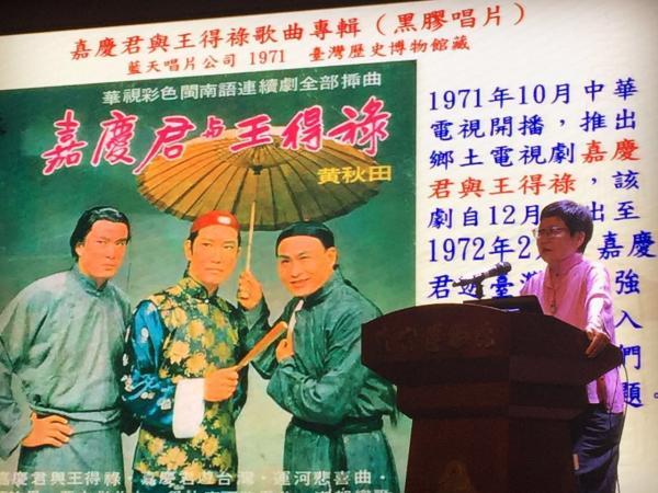 """为什么台湾人对嘉庆皇帝""""情有独钟""""?"""