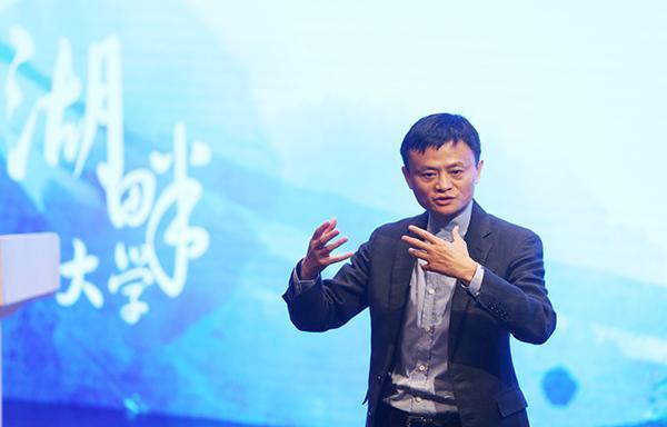 2016年3月27日,浙江省杭州市,湖畔大学校长马云在开学典礼上致辞。 视觉中国 资料图