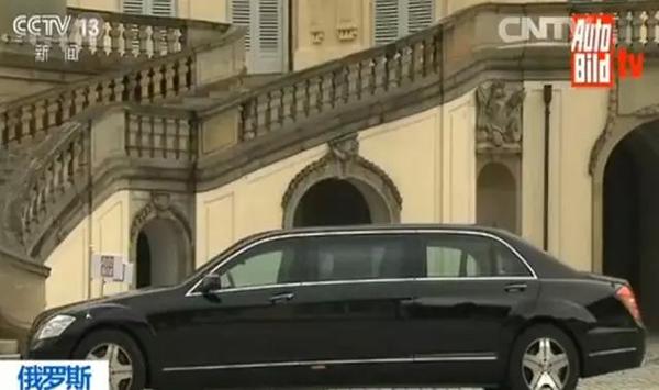 普京座驾加长版奔驰S600。
