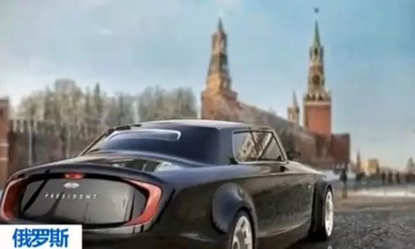 央视:莫斯科车祸宝马车并非普京专车,普京座驾是长版奔驰