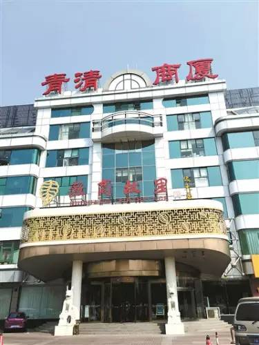 通报提到,2013年至2016年初,辽宁省人大常委会原党组成员、副主任王阳先后3次应某私营企业主邀请,在北京徽商故里饭店及该企业主住处接受宴请。