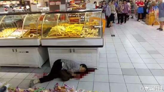 湖南一女子超市内刺死老人 两人疑为婆媳关系