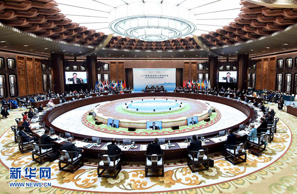 9月4日,二十国集团领导人第十一次峰会在杭州国际博览中心举行。国家主席习近平主持会议并致开幕辞。 新华社记者李涛摄