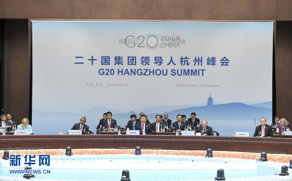 9月4日,二十国集团领导人第十一次峰会在杭州国际博览中心举行。国家主席习近平主持会议并致开幕辞。 新华社记者李学仁摄