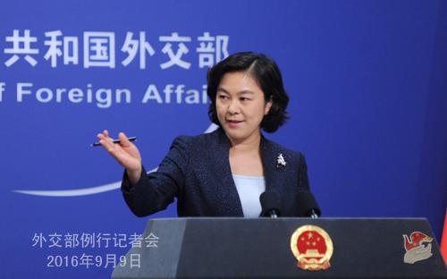 问:昨天,随着东亚峰会结束,今年的东亚合作领导人系列会议也落下帷幕。请介绍一下此次东亚合作领导人系列会议的成果。