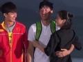 《极速揭秘片花》第十期 抢先看 刘翔蜜抱女友被闹求婚 大川打球再耍赖皮