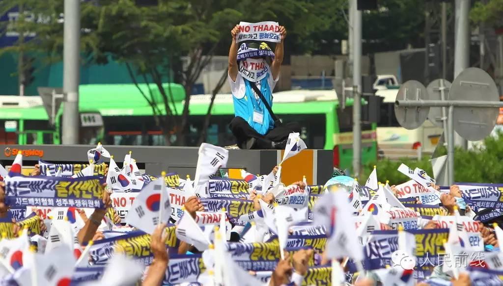 韩国民众抗议部署萨德系统