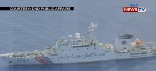 【环球网军事报道 记者 张骜】菲律宾GMA新闻网9月9日报道称,中国海警船再次阻止菲律宾渔民进入黄岩岛附近水域。