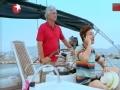 《花样男团片花》第十三期 贾乃亮出海不忘秀恩爱 游艇上激动通话李小璐