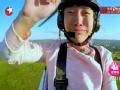 《花样男团片花》第十三期 贾乃亮挑战直升机受惊吓 乃爸欧弟信化身铲屎官