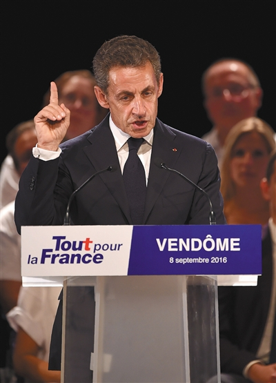 9月8日,法国前总统萨科齐在政治集会上发表演讲。