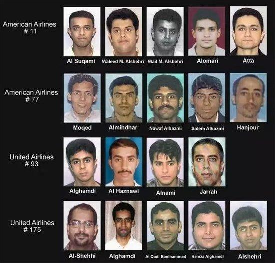 """""""9・11""""事件的19名劫机者"""