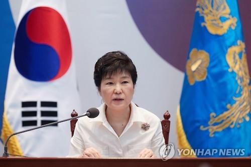 9月9日,韩国总统朴槿惠在青瓦台召开紧急会议,商讨对朝鲜第五次核试验的应对方案