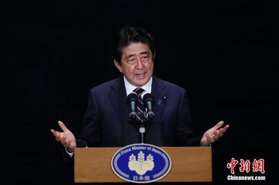 资料图:日本首相安倍晋三。 中新社记者 王骏 摄