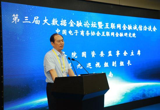 国务院国资委监事会主席、第九巡视组副组长季晓南