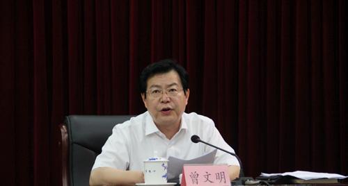 曾文明,男,汉族,1963年2月出生,大学本科学历,1993年11月加入中国共产党,1984年11月参加工作。