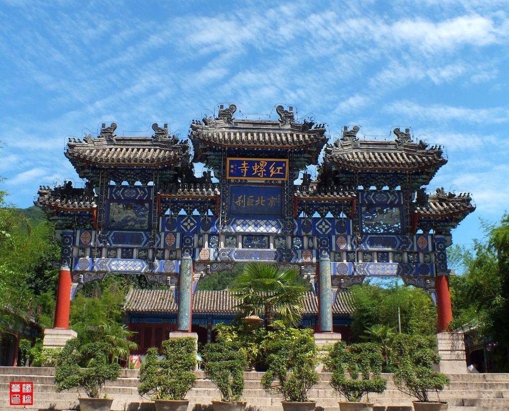 北京红螺寺(材料图)