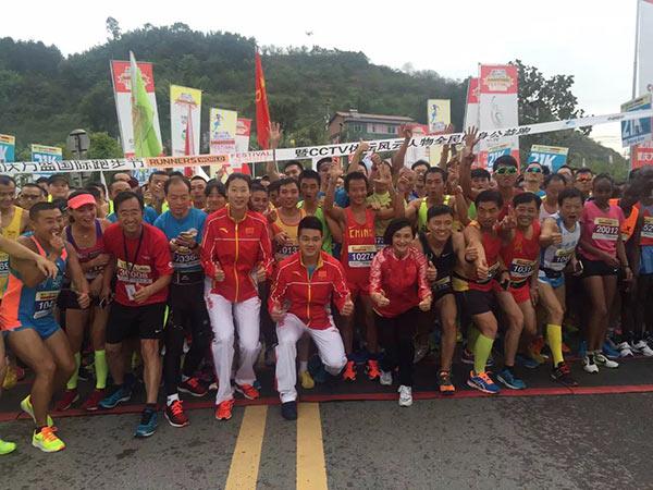 奥运冠军高敏、石智勇、孙玉洁和选手们等待鸣枪起跑