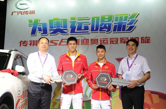 (王禹平局长、郁俊总经理向奥运冠军傅海峰、陈艾森赠送GS8车钥匙)