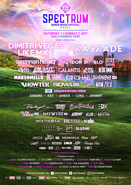 SPECTRUM DANCE MUSIC FESTIVAL最终海报