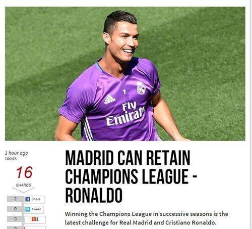 C罗:皇马有可能卫冕欧冠 小组赛一场一场去拼