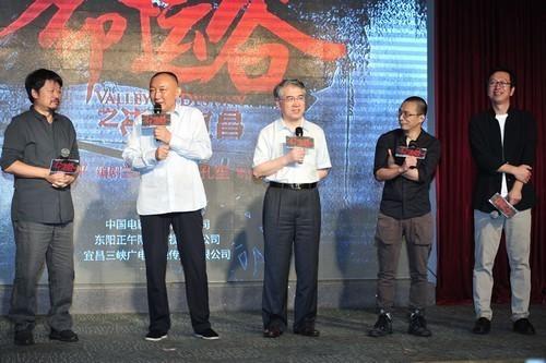 左起:孔笙、韩三平、喇培康、兰晓龙、侯鸿亮