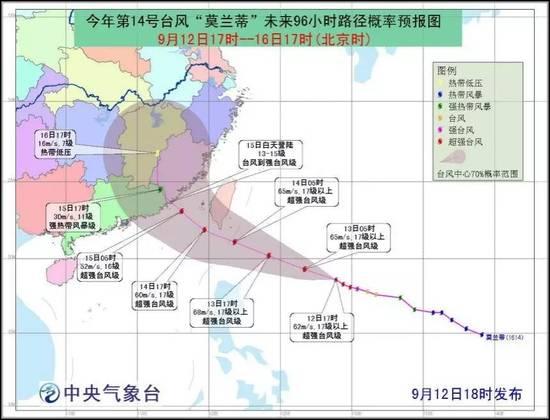 两个台风袭来 中秋节这些地方出行要当心