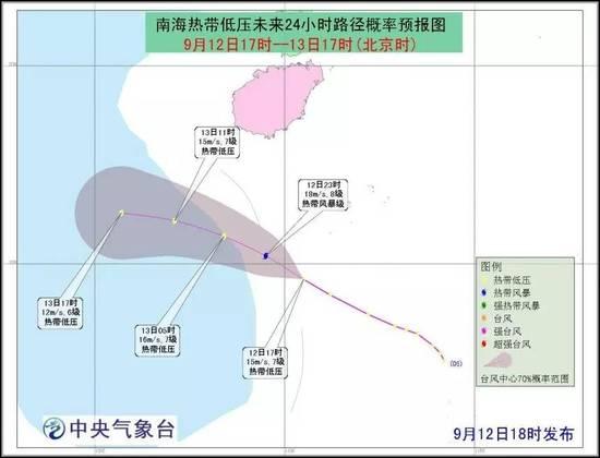 """中央气象台消息,南海热带低压已于13日早晨加强为今年第15号台风""""雷伊""""。"""