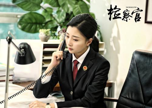 """《人民检察官》受热议 殷桃掀起""""制服潮"""""""