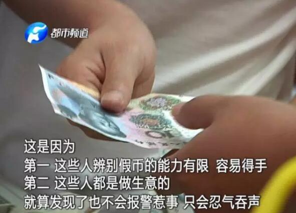 """这个群里的洗钱者们有一个疯狂的""""洗钱""""计划,逐个城市""""清洗"""",从南方的广州开始,一直洗到最北边的城市乌鲁木齐。目前,这支洗钱""""大军""""已经从广州开始行动,正在往江西、湖南方向蔓延。"""