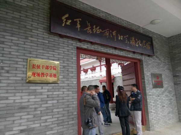 四川省委组织部已将学院列入全省党员干部党性教育基地建设范畴,四川省委党校也将于近期在学院挂牌全省党员干部党性教育基地。澎湃新闻记者 张家然
