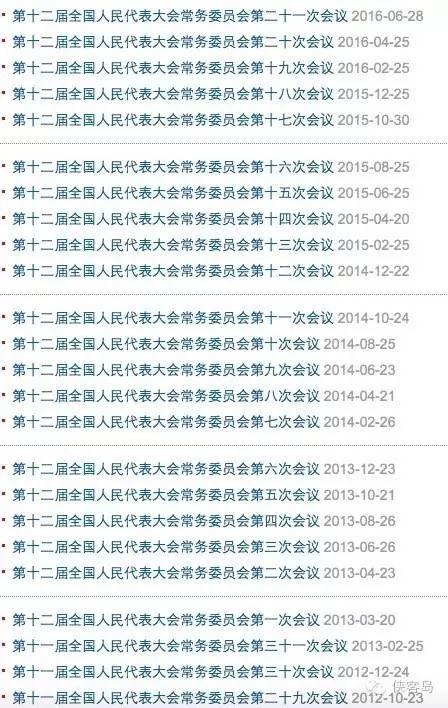 """【解局】辽宁贿选案,竟然创下两个""""新中国史上首次""""!"""