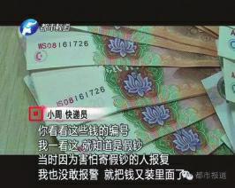 仅用一台电脑和一部打印机,假钞团伙就能印制上千万的假钞!历时数月,河南某媒体记者卧底假钞团伙,真实记录假钞制造全过程,取得重要证据!