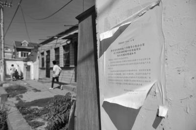 3.祖家场村口贴有《延长安置时限通知书》。