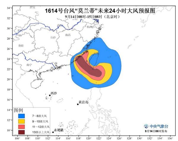 降水预报:14日08时至15日08时,浙江东部和南部、福建东部和中南部、广东东部、台湾大部等地的部分地区有大雨或暴雨,其中,福建东北部和东南部、广东东部、台湾中南部等地的局地有大暴雨或特大暴雨(250~450毫米),上述局地并伴有短时强降水,小时雨强可达30~60毫米。