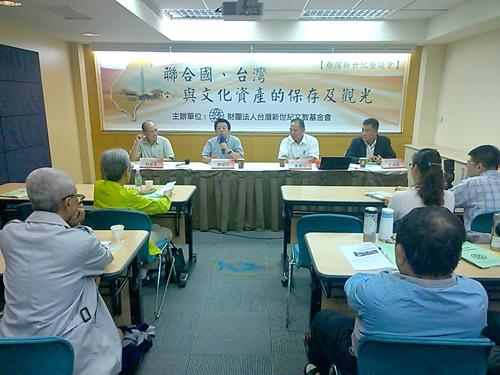 """报道称,要使台湾成为国际承认的""""国家"""",加入联合国很重要;但台湾面对入联困难重重,李德河指出可与他国共同提出申请文化遗产或自然遗产登录。如:菲律宾巴丹岛与兰屿有共同文化、荷兰在台湾建立热兰遮城、日本在台湾建立乌山头水库,都是可合作的国家;而最可行的则是同属南岛语系文化、需国土保全的图瓦卢。"""
