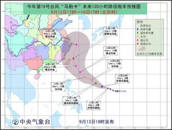 """预计,""""马勒卡""""将以每小时20公里左右的速度向西偏北转西北方向移动,最强可达强台风级到超强台风级,并逐渐向台湾以东洋面靠近,16日夜间开始逐渐转向偏北方向移动,在我国东海附近海域北上。"""