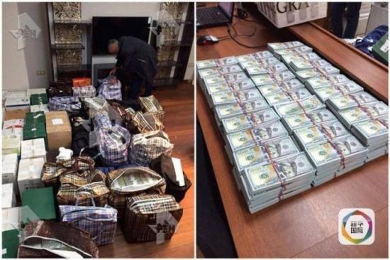 俄罗斯贪官家中搜出90亿现金 占半个房间