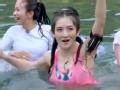 《搜狐视频综艺饭片花》 众女神泳池肉搏堪比宫心计 谢娜遭陈乔恩扒衣