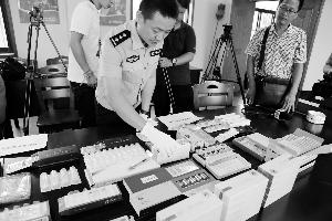 警方现场缴获大量美容针剂