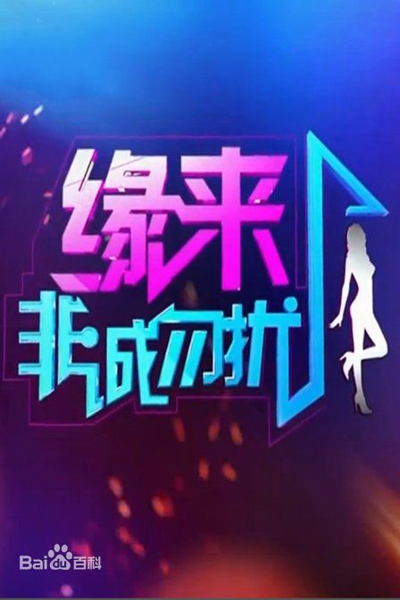 �W曝��矸钦\�а萦�斥女佳�e:不要故意思�]演技(��l)