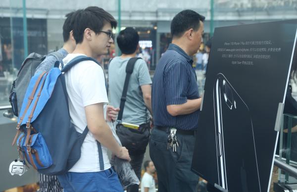 2016年9月11日,上海。上海陆家嘴Apple官方旗舰店人来人往,店门口摆放着iPhone7的预售告示。 东方IC 图