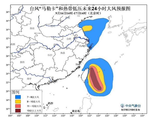 """微风预告:16日14时至17日14时,巴士海峡、台湾以东瀛面、东海南部、台湾海峡东北部及台湾东部和南部内地将有8-10级微风,局部洋面的风力有11-13级,""""马勒卡""""核心通过的左远洋面的风力可达14-16级,阵风17级。黄海中部和南部、东海东南部及长江口区、杭州湾和浙江北部内地将有7-8级微风,部分海面和地域的风力可达9级,阵风10-11级。"""
