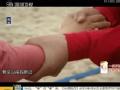 《极速前进中国版第三季片花》第十期 郭晶晶手腕遭重击骨伤复发 极速三强打球遭惨虐