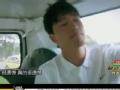 《极速前进中国版第三季片花》第十期 霍少帅气滑水晶晶变迷妹 刘翔再落水放弃挑战