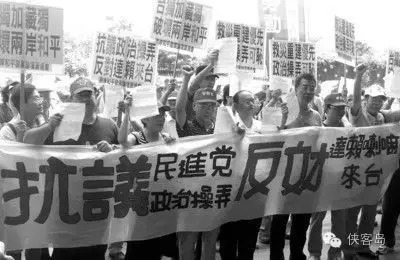 2009年,台湾民众抗议达赖窜访台湾