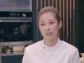 《十二道锋味第三季片花》20160917 第二期全程(下)